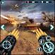 Desert Storm Grand Gunner FPS Game by Best shooting games 2018