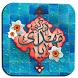 دعای عهد by Ali Esfahani
