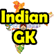 Indian GK by Siva Dev