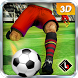Dream Soccer World Cup 2017 by Bulky Sports
