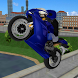 Extreme City Moto Bike 3D by i6 Games
