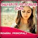 Write Romanian Poetry on Photo