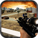 Sniper Duty Rampage Shooter by The Apps Treasure
