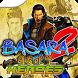 Guidare Basara 2 Heroes by Janggojang