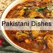 Pakistani Mix Recipes in Urdu