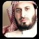 القرآن كامل بصوت الغامديmp3 by BSF