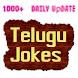Telugu Memes and Jokes
