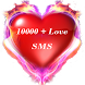 SMS Love Free - 2017 - Pro . by skizo psy