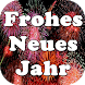 Frohes Neues Jahr by Electro Apps 2