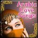 Arebic Love Songs by Zone Techx
