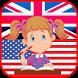 تعليم اللغة الانجليزية 2017 by namtodev
