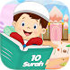 10 Surah for Kids Word By Word by Quran Reading
