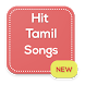 Hit Tamil Songs by malletdelmyx