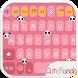 Cute Panda Emoji Keyboard Skin by Colorful Art
