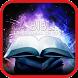 Estudios Bíblicos by Mattias Apps