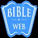 World English Bible by JungleDeveloper