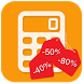 Shopping Discount Calculator by Magostech Information System Pvt. Ltd.
