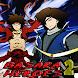 BASARA 2 Heroes Guidare by Sumberrejeki