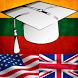 Anglu kalbos pamokos by Edi-Apps