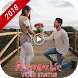 Romantic Video Status by JUGADU