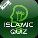 Quiz Islamic Knowledge by Eman Dhani