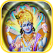 Vishnu Chalisa by GOD IS GREAT