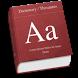Sanskrit Dictionary by Abhisoft Tech