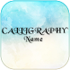 Calligraphy Name Dp Maker by Best Photo Collage Maker