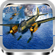 Thunder Fighter Strike 3D by GYNetwork