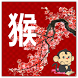 Chinese New Year Photo Frames by Claapp