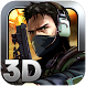 Metal Commando Shooter Rambo by Crybamgum