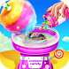 Cotton Candy Shop - kids cooking game by Kiwi Go