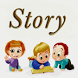 Tamil Kids Stories Folklore by RealAppsMaker