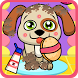 Dog Wash Caring Game by SameConnection