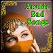Arebic Sad Songs by Zone Techx