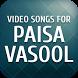 Video songs for Paisa Vasool by Tamil Telugu Movies Video Songs