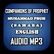 COMPANIONS OF MUHAMMAD PBUH by SunshineKTN