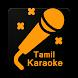 Tamil Karaoke by ITO Team