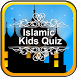 islamic kids quiz by TwinApper