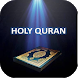 Holy quran interpretation by LEMON Co.