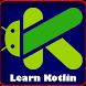 Kotlin Tutorial Complete guide by CRUD APP HUB