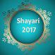 Hindi Shayari - हिंदी शायरी by Radhika Info