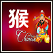 Chinese New Year Wallpaper by Claapp
