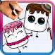 How to Draw Dessert by Drawings Apps