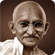 Mahatma Gandhi Quotes by Maguk Labs