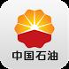 PetroChina HK by Petrochina Int'l (HK) Co. Limited