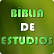 Bible Study by AcarenApps Estudios Bíblicos Devocionales Teología