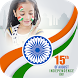 Independence Day Photo Frames : 15th August 2017 by Online India Service