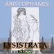 Lysistrata audio and text by HughesMath