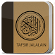 Terjemah Tafsir Jalalain Indonesia by Muslim Media
